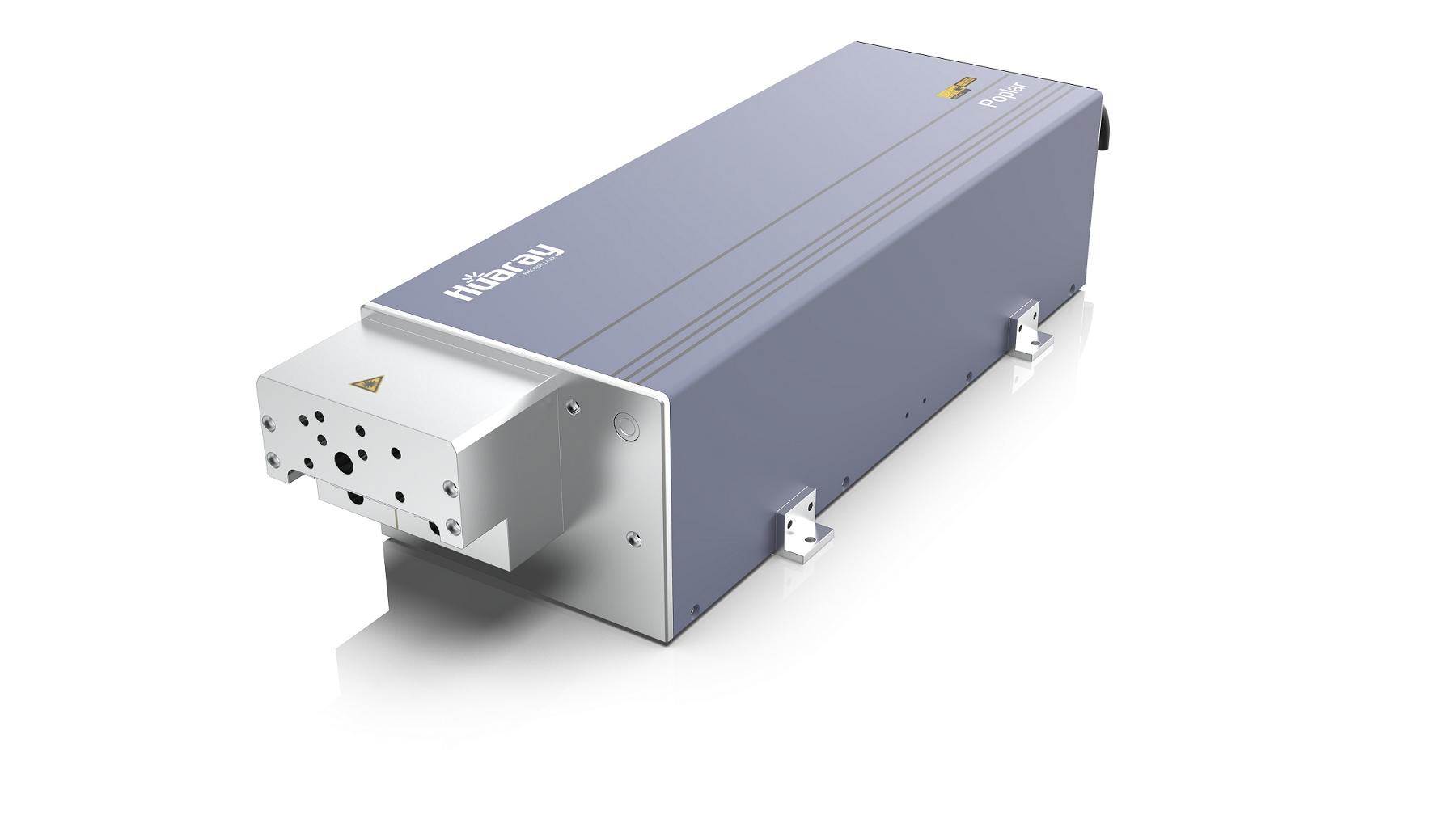 Poplar Series Low Power UV&Green Laser